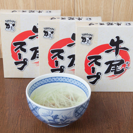 杉作 テールスープ 260g