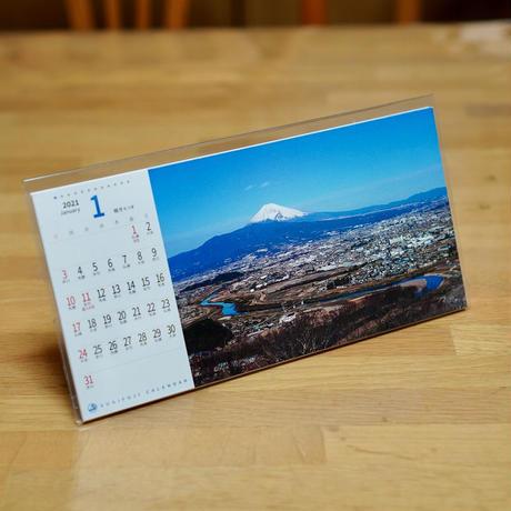 富士山カレンダー2021(スギフジカレンダー)