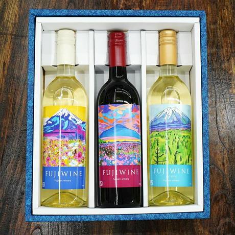 富士山ワイン 3本セット