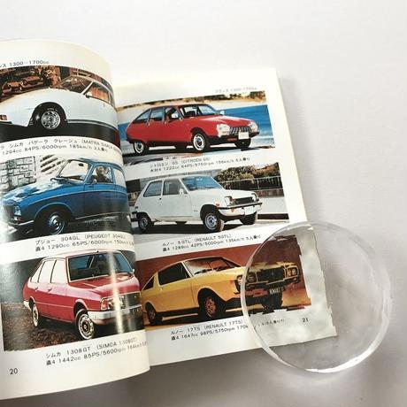 ポケット図鑑3 自動車