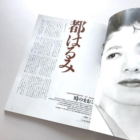 Switch 1993 Vol.10 No.6