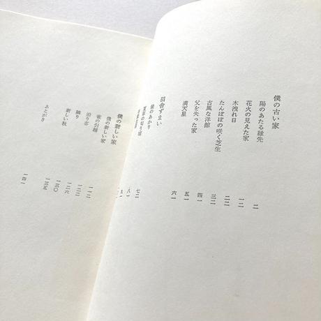5f0846e1ec8fd359ee44a411