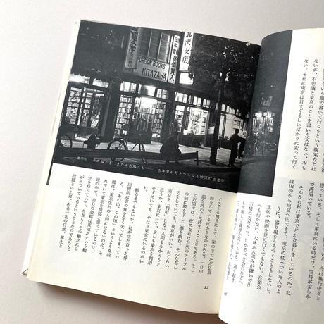わたくしの東京地図