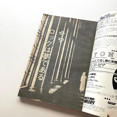ROCK MAGAZINE vol.3