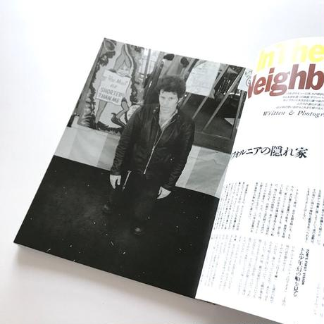 Switch 1993 Vol.10 No.6