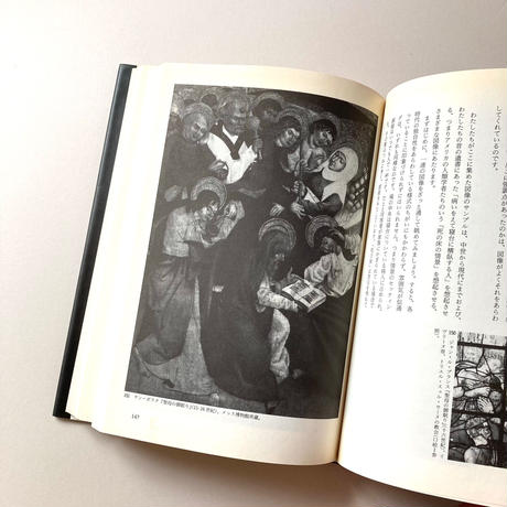 図説 死の文化史