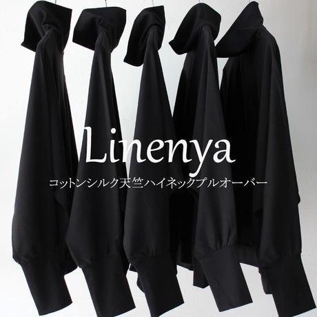 Linenya リネンヤ コットンシルクハイネックプルオーバー #ブラック、ネイビー、ベージュ、オールドブルー 【送料無料】