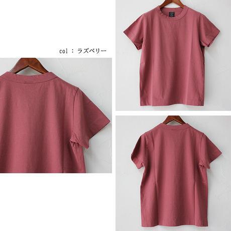 **2021s/s分到着・再入荷** homspun ホームスパン 30/1天竺半袖TシャツBIG(XL,XXL)
