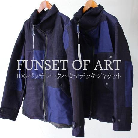 FUNSET OF ART ファンセットオブアート IDGパッチワークハカマデッキジャケット #インディゴ 【送料無料】