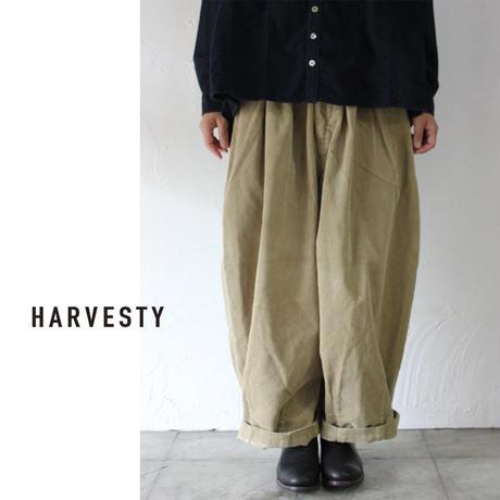 HARVESTY ハーべスティ コーデュロイサーカスパンツ CIRCUS PANTS #アイボリー、ベージュ、モカブラウン、ブラック 【送料無料】