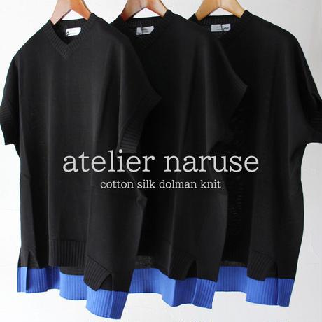 atelier naruse アトリエナルセ コットンシルクドルマンニット #ライトベージュ、マスタード、ブラック 【送料無料】