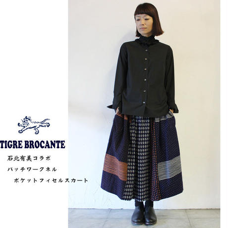 Tigre Brocante ティグルブロカンテ パッチワークネルポケットフィセルスカート #グレー 【送料無料】