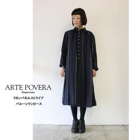 ARTE POVERAアルテポーヴェラ リネンパネルストライプバルーンワンピース ♯ネイビー【送料無料】