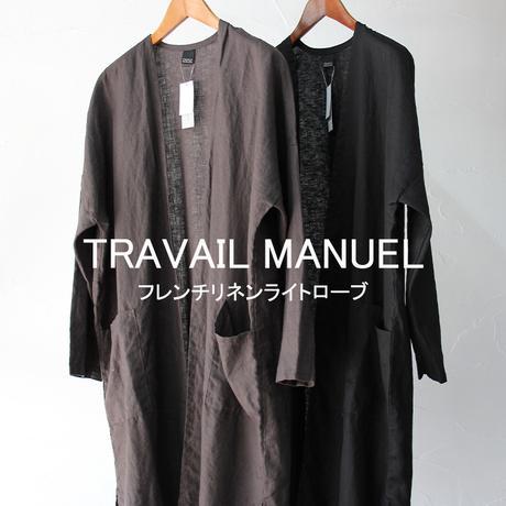 TRAVAIL MANUEL トラバイユマニュアル フレンチリネンライトローブ ♯チャコールブラウン、ブラック 【送料無料】