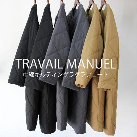 **またまた再入荷** TRAVAIL MANUEL トラバイユマニュアル 中綿キルティングラグランコート #ブラック、グレー、キャメル 【送料無料】