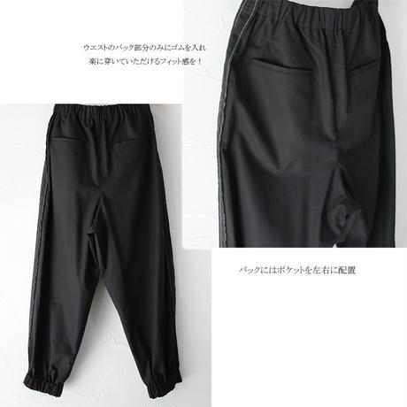 SUSURI ススリ カンフーパンツ #ブラック 【送料無料】