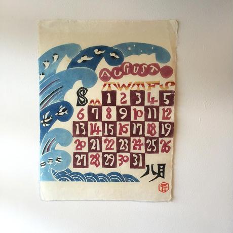 芹沢銈介 型染絵 カレンダー1978(昭53)年8月 落款印入