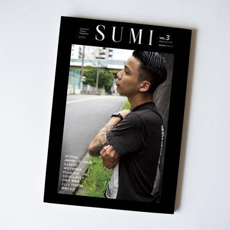 SUMI vol.3 2020秋号
