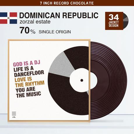 DOMINICAN REPUBLIC 70%  single origin