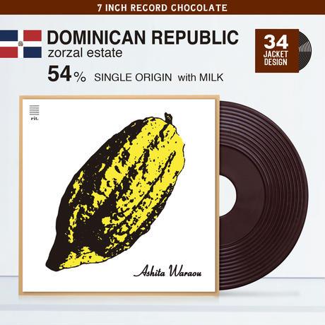 DOMINICAN REPUBLIC 54%  milk chocolate