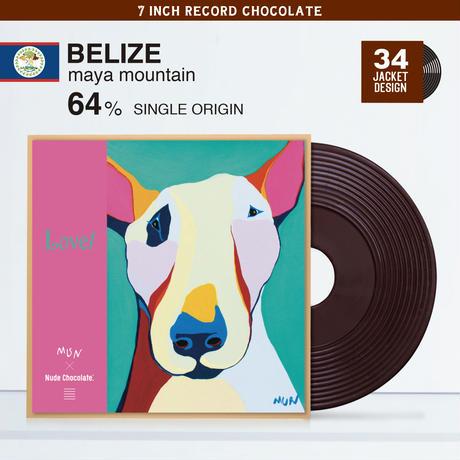 BELIZE maya mountain 64%  single origin