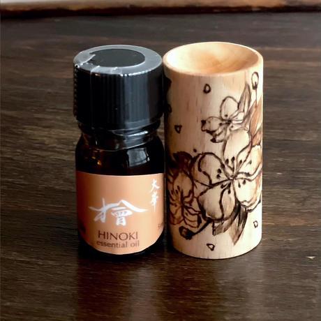 大峯檜精油と木のディヒューザーset