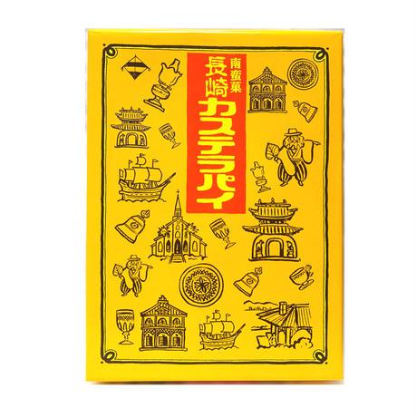 長崎カステラパイ 9個入