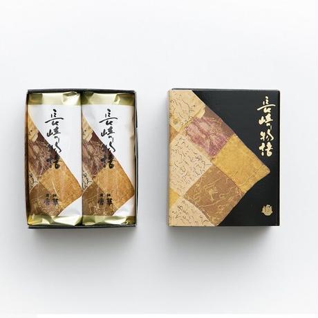 長崎物語 2本入