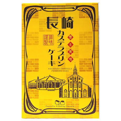 長崎カステラプリンケーキ28個入