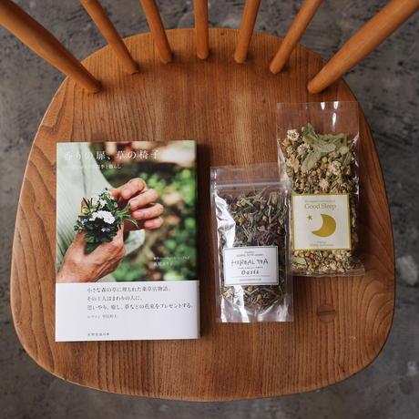 萩尾エリ子 香りの扉、草の椅子ーハーブショップの四季と暮らし(天然ブックス)