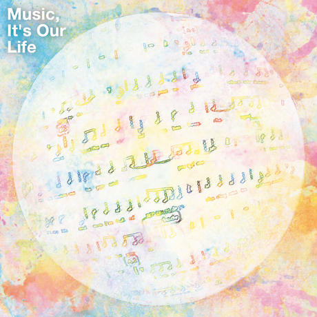 """Cebu Music Project with Yurina Maeda """"Music, It's Our Life"""" - band ver.(Hi-Res 