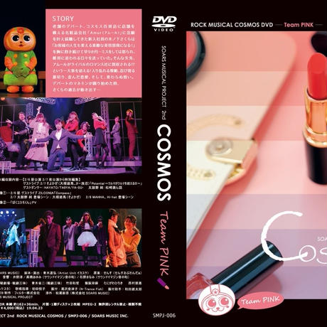 COSMOS DVD 「TEAM RED&TEAM PINK」