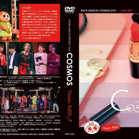 COSMOS DVD 「TEAM RED」