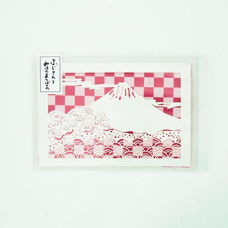 ふじさんとみほのまつばら(ICHIMATSU / GREEN)