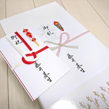 書道家のこだわり慶弔印(冠婚葬祭のし袋表書き用)