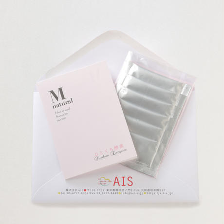 M natural ひとくち酵素 ワンコインお試しセット(6包入り/お一人さま1個限定)