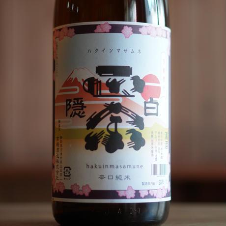 白隠正宗 辛口純米酒  1800ml