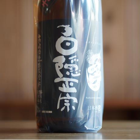 白隠正宗 純米酒生酛 誉富士 1800ml