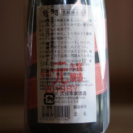 睡龍 生酛純米梅酒 500ml