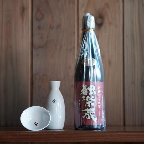 【燗酒セット】独楽蔵 円熟純米吟醸 玄 720ml