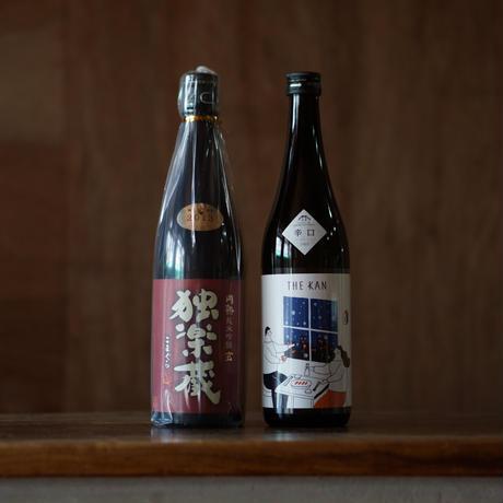 日本酒 常温〜お燗 まったりセット(720ml×2本)