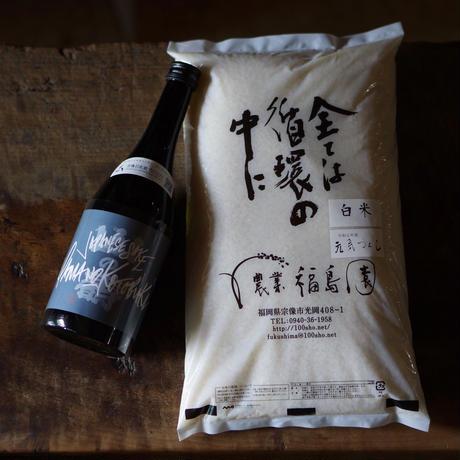 宗像日本酒プロジェクトAセット