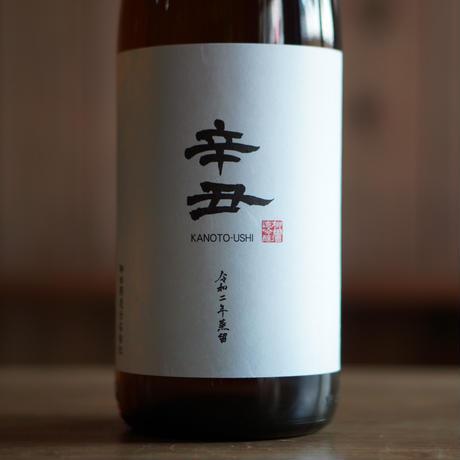 2021年干支焼酎「辛丑 かのとうし」(麦)
