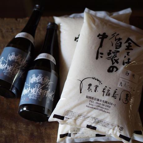 宗像日本酒プロジェクトBセット