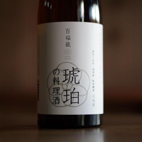 百福蔵 琥珀の料理酒  1800ml