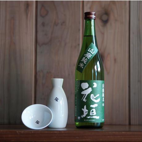 【燗酒セット】花垣 山酛純米酒 720ml