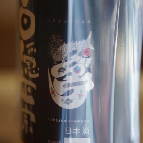 【燗酒セット】白隠正宗 純米酒生酛 誉富士 720ml