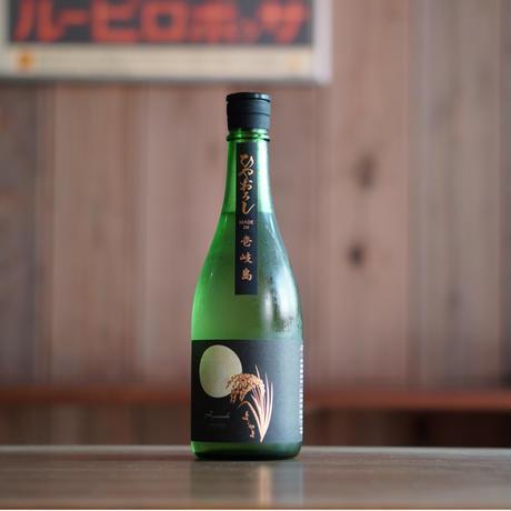 【酒屋熟成】純米吟醸よこやまSILVER ひやおろし R1BY 720ml
