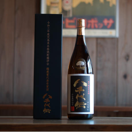 総裁賞代表受賞酒 限定八千代伝(黒) タンクNO.110 1800ml