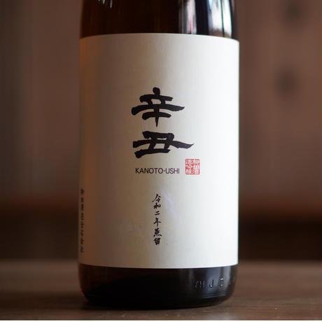 2021年干支焼酎「辛丑 かのとうし」(芋)